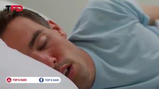 علت ارضا یا جنب شدن در خواب