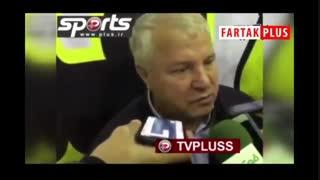 واکنش علی پروین به باخت تیم ملی: هیچ وقت مقابل عراق انقدر ذلیل نبودیم