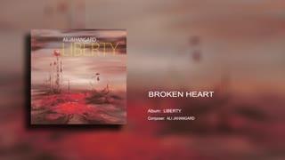 Broken Heart - Ali Jahangard - علی جهانگرد