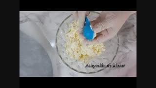 قروت (کشک) | فیلم آشپزی
