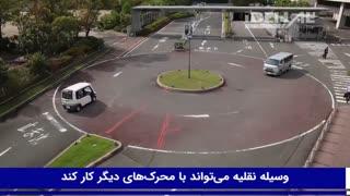 پاناسونیک، سرویس حمل و نقل کارمندان شاغل در دفاتر مرکزی را راه اندازی کرد