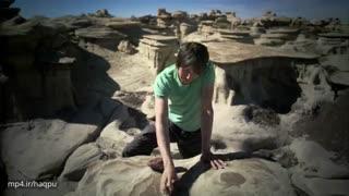 شگفتی های هستی ۱ - Wonders Of The Universe ۲۰۱۱