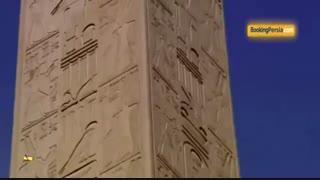 شهر باستانی تبس در مصر، شهر یوسف و زلیخا - بوکینگ پرشیا