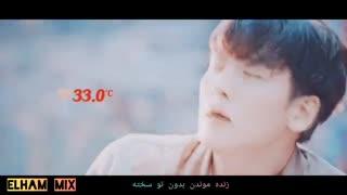 میکس زیبا و عاشقانه❤ سریال کره ای ذوبم کن [❄Melting me softly❄] با آهنگ زیبای everytime we touch ♪ ♡(*پیشنهادی*)