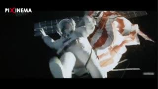 فیلم جاذبه ، سکانس جداشدن کوالسکی(جرج کلونی) از سفینه فضایی