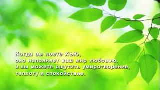 BT ALiN-اکنکار کتاب نامه های طریق نور
