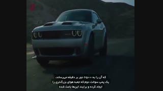 آشنایی با مدل ۲۰۱۹ خودروی Dodge Challenger