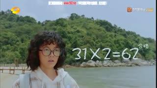 قسمت چهارم سریال چینی یک چیز کوچک به نام عشق اول A Little Thing Called First Love با زیر نویس فارسی