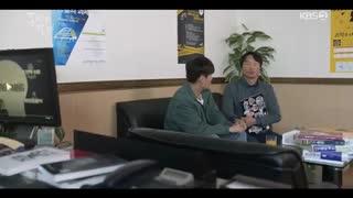 قسمت شانزدهم سریال وقتی کامیلا شکوفا میشه (کانگ هانول و گونگ هیو جین)
