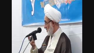 هیات هفتگی مسجد بلال - جلسه دوم - چهارشنبه 22 آبان 98