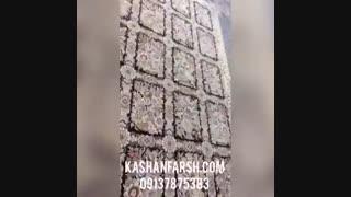 فرش کاشان طرح خشتی 1200 شانه برجسته