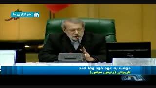 تاکید مجلسی ها بر مسئولیت سنگین دولت برای کنترل قیمتها