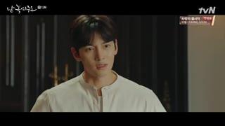 قسمت دوازدهم سریال منو به آرومی ذوب کن 2019 (جی چانگ ووک)