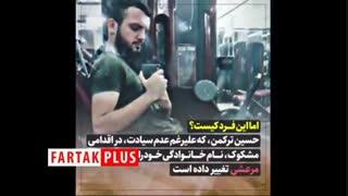 پشت پرده هتاکی یک آخوندنما به ملت ایران