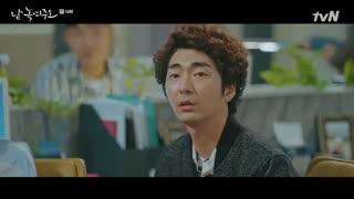 قسمت چهاردهم سریال منو به آرومی ذوب کن 2019 (جی چانگ ووک)