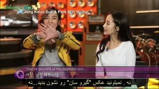 مصاحبه تلویزیونی با پارک مین یانگ و جانگ کئون سوک با زیرنویس فارسی