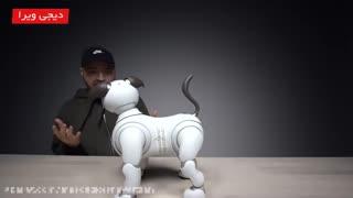جعبه گشایی ربات سگ زیبای سونی - با دیجی ویرا به روز باشید