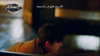 میکس عاشقانه وغمگین سریال کره ای گابلین goblin