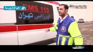 فیلم تیراندازی اغتشاشگران مسلح به مردم