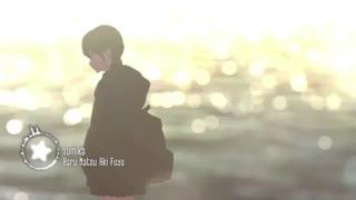 اندینگ خیلی زیبا و آرامش بخشه _Kimi no Suizou wo Tabetai