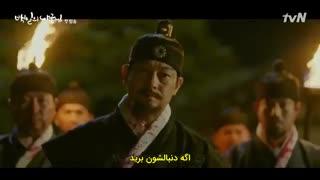 قسمت اول سریال کره ای 100Days My prince + زیرنویس فارسی چسبیده