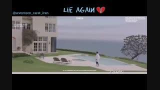 آهنگ (+فنمید) Lie Again از گروه Seventeen + زیرنویس فارسی