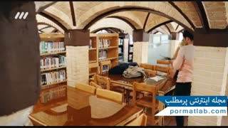 دوربین مخفی – کتابخانه
