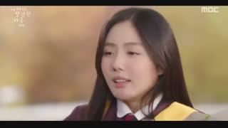 سریال کره ای تو فوق العاده ایExtraordinary You قسمت 31_32 (آخر)