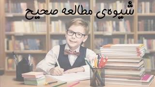 مشاوره تحصیلی  و تدریس خصوصی