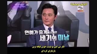 مصاحبه با بازیگرهای سریال دادخواست ها 2018  (جانگ دونگ گون و پارک هیونگ شیک )