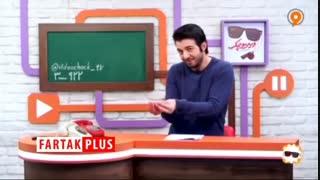 کنایه ۸ ریشتری به کفاشیان در برنامه تلویزیونی!