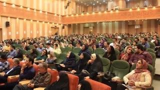 موسسه پدیده حمایت بانک جامع آموزش های روانشناسی
