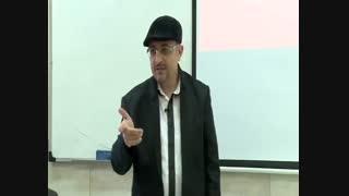 دوره آموزشی فناوری در بیمه با هدایت محمد سپهکار / بخش اول