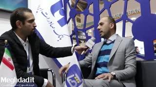 گزارش نمایشگاه تراکنش ایران ITE 2019  قسمت دوم