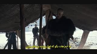 دانلود قسمت 6 سریال دیدن See با زیرنویس فارسی چسبیده