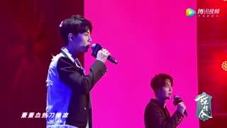 اجرا آهنگ سریال The Untamed (رام نشده) از Xiao zhan & Wang yibo