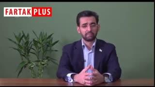 توضیحات آذری جهرمی درباره شبکه ملی اطلاعات و قطع یکهفتهای شبکه جهانی :به سهم خودم به خاطر قطع اینترنت عذرخواهی میکنم
