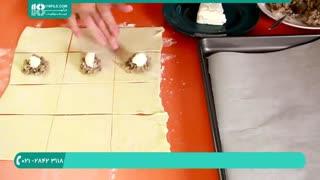 پیراشکی قارچ با پنیر
