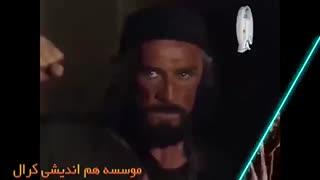 فیلم کمیاب ابراهیم نبی بر اساس کتاب مقدس