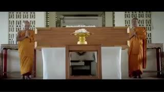دانلود فیلم چهار انگشت(قانونی)(اوپرا شاپ) UperaShop