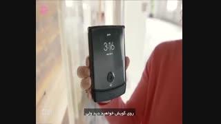 مقایسه کامل دو گوشی Galaxy Fold و Motorola Razr