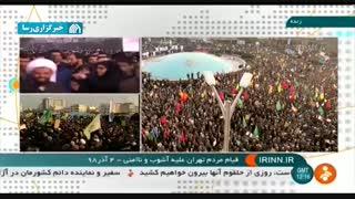 سخنرانی سرلشکر سلامی در اجتماع مردم تهران علیه آشوبگران