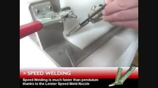جوشکاری پلاستیک | Plastic Welding