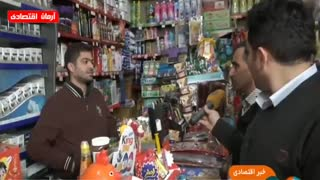اخبار اقتصادی دوشنبه 4 آذر 1398