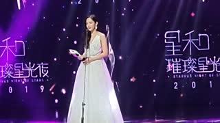 مینی در مراسم starhub  جایزه بهترین بازیگر زن آسیا دریافت کرد !