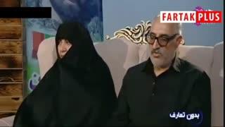 فیش حقوقی شهید مرتضی ابراهیمی