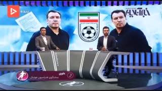 تفاوت محمدحسین میثاقی و عادل فردوسیپور و حسرت دوشنبهشبهای یک ملت!