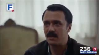 سریال غنچه های زخمی قسمت 236