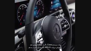 با مدل ۲۰۱۹ خودروی Mercedes Benz A-Class Sedan آشنا شوید