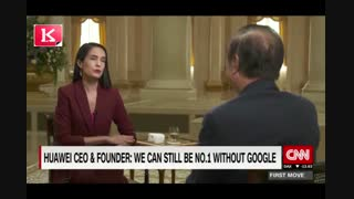 مدیر عامل هواوی: بدون گوگل هم شماره یکیم